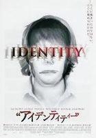 identity0918