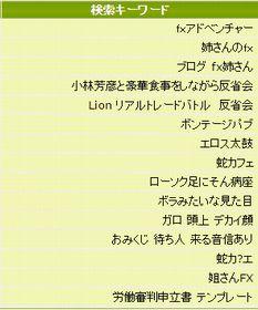 kensaku2015aug
