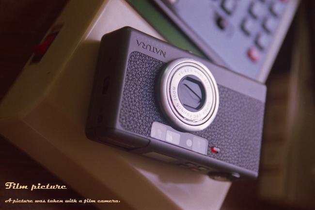 Film picture