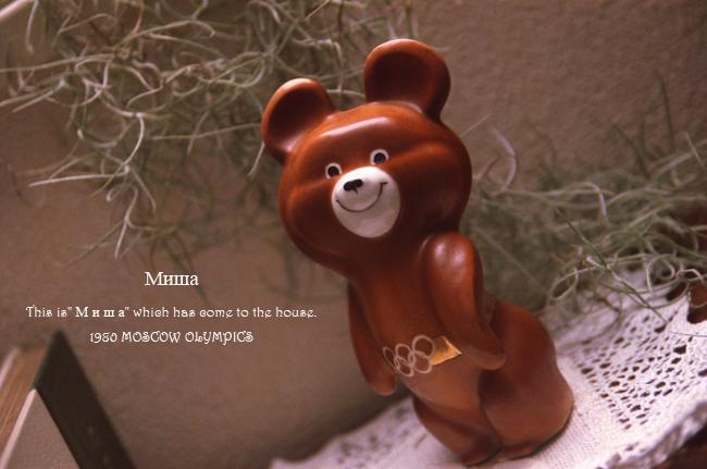 Миша1