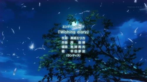 『Fate/kaleid liner プリズマ☆イリヤ ツヴァイ ヘルツ!』第7話感想 (47)