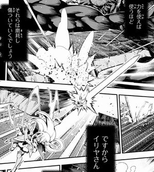 『Fate/kaleid liner プリズマ☆イリヤ ツヴァイ ヘルツ!』最終話感想 (52)
