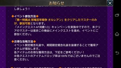 ハロウィン詳細+キャス狐追加 (4)