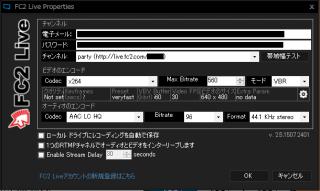 XSplit 04
