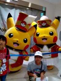 2015/08横浜へ3