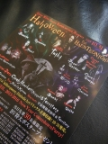 BLACK VEIL -Halloween THE HAUNTED NIGHT-