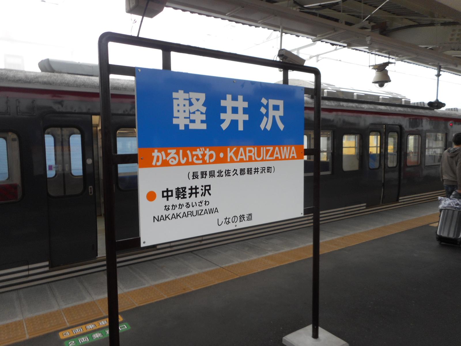 2015_0829_161409-DSCN0263.jpg