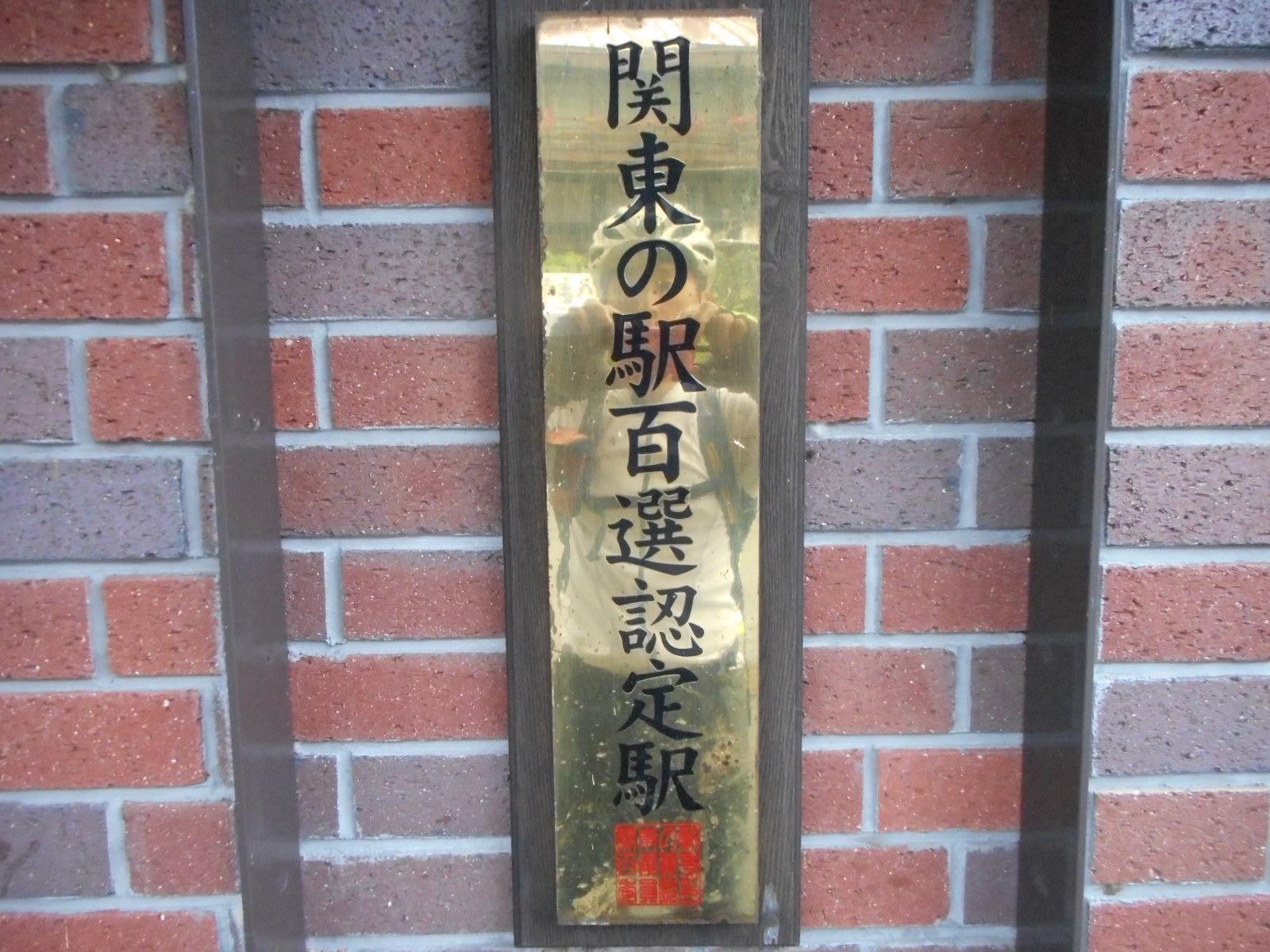 2015_0829_171804-DSCN0271.jpg