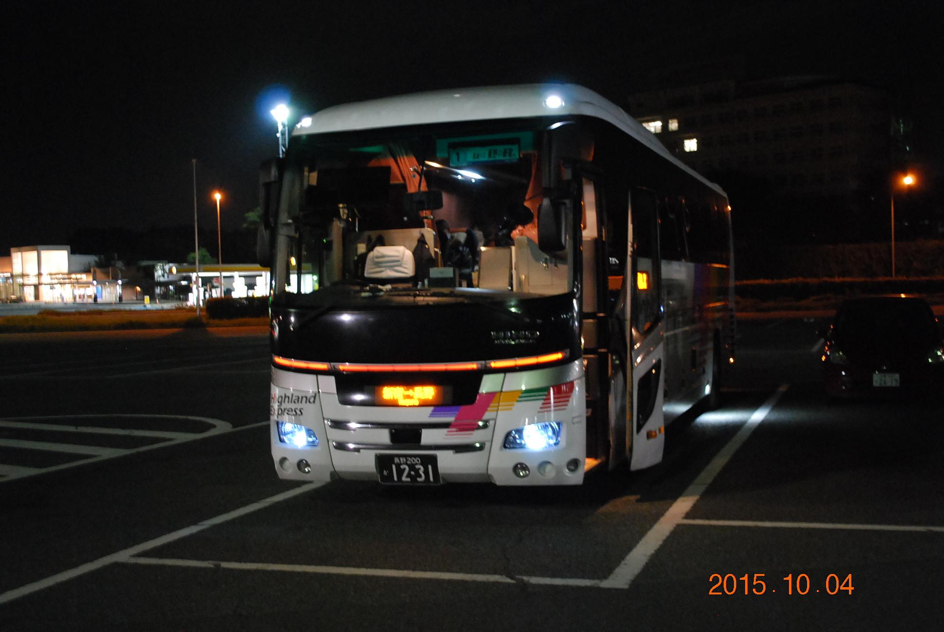 2015_1004_003316-DSC_4727.jpg