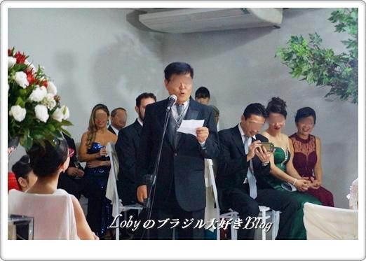 1-エリカさんの結婚式ースピーチ
