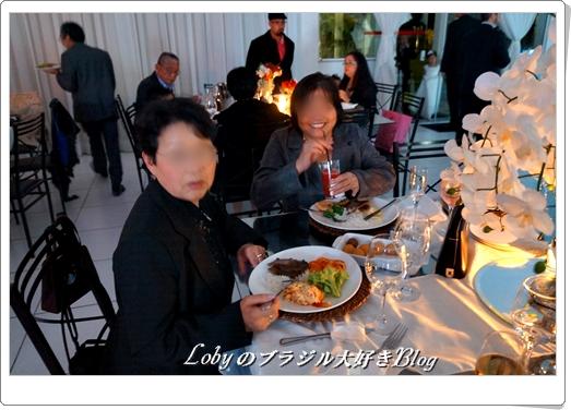 2-エリカさんの結婚式ー奥さんと友人6