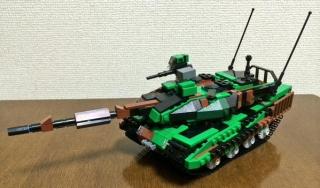 どみにく戦車