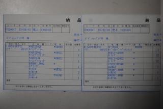 DSC_7520 (640x428)