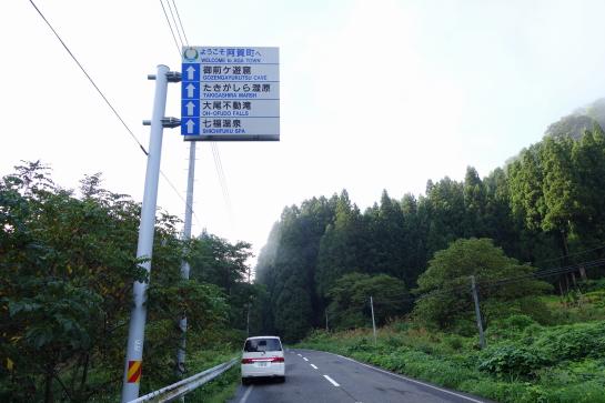 DSC08133ky.jpg