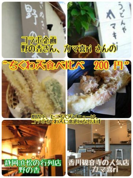 image41.jpg