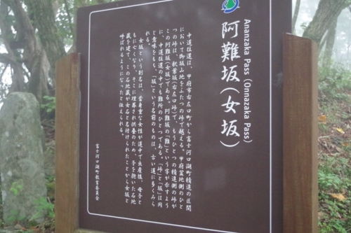 11onnazakayurai.jpg