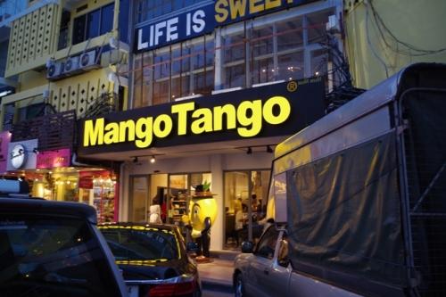 70mangotango.jpg