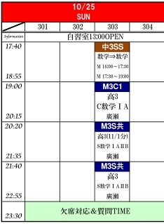 10-25_20151018144553eeb.jpg