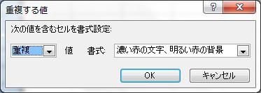 20150828_07.jpg