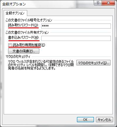 blg_20150918_02.jpg