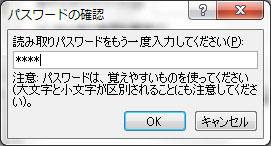 blg_20150918_03.jpg