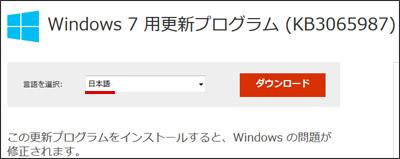 blg_20151015_05.jpg