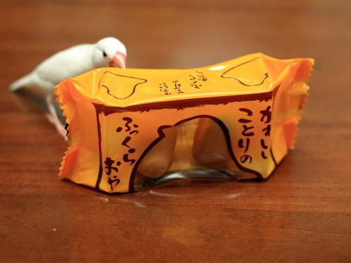 hiyoko mitaina okasi (3)