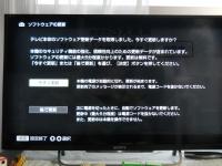 DSCN8521_20150912171329cef.jpg