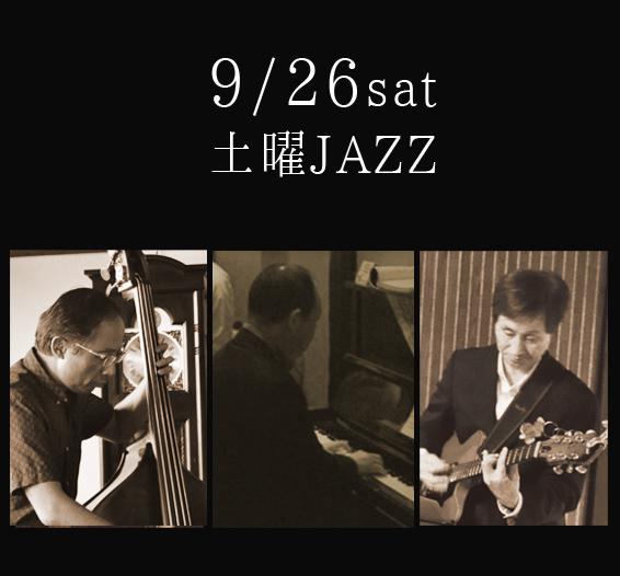 jazz150926.jpg