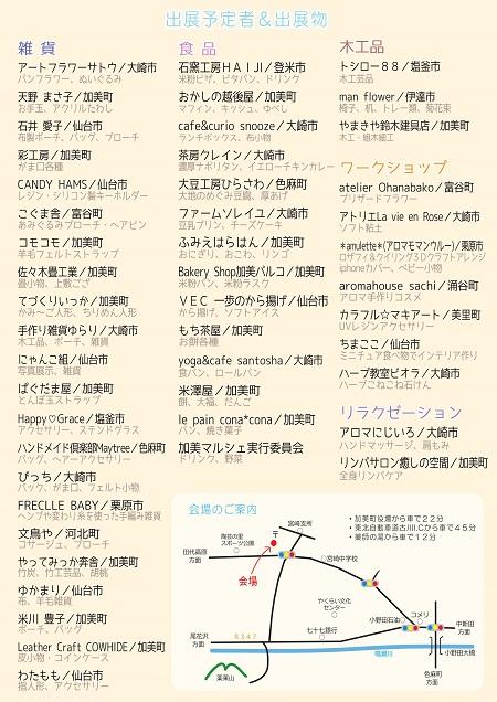 mochiyori2.jpg