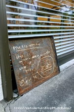 ffee&co.◇看板