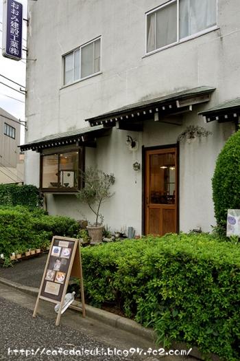 cafe木々音◇外観