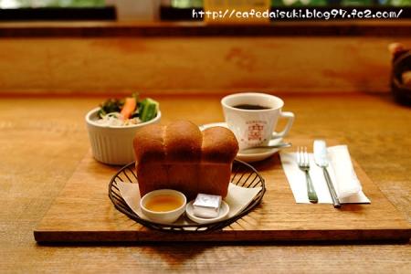 クルミドコーヒー◇クルミドモーニング(朝の珈琲)