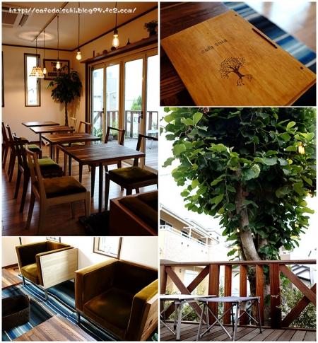 cafe tree◇店内
