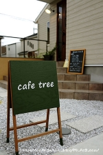 cafe tree◇看板