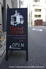 Turret COFFEE◇看板