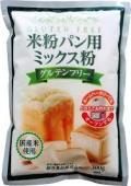米粉パン用ミックス粉