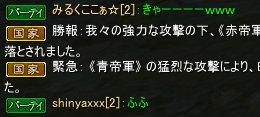 150921_1.jpg
