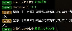 2015-10-04 23-01-55