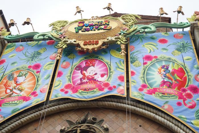 東京ディズニーシー サマーフェスティバル 2015 6