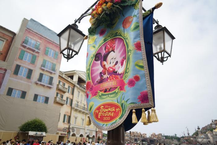 東京ディズニーシー サマーフェスティバル 2015 7