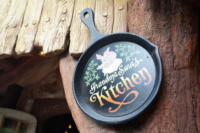 グランマ・サラのキッチン2 2015