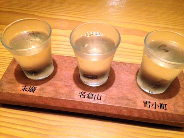 04利き酒