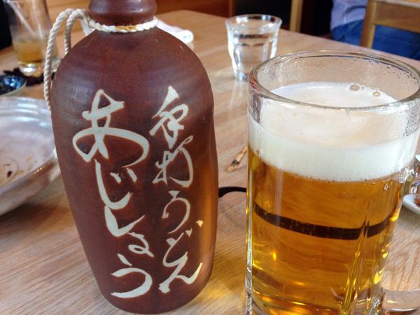 12 ビール