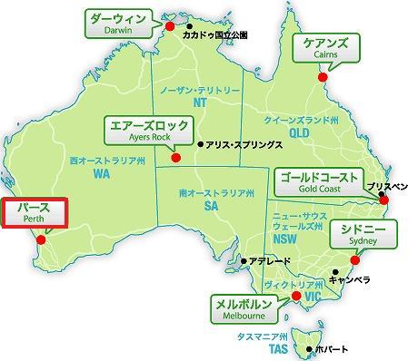 オーストラリア地図