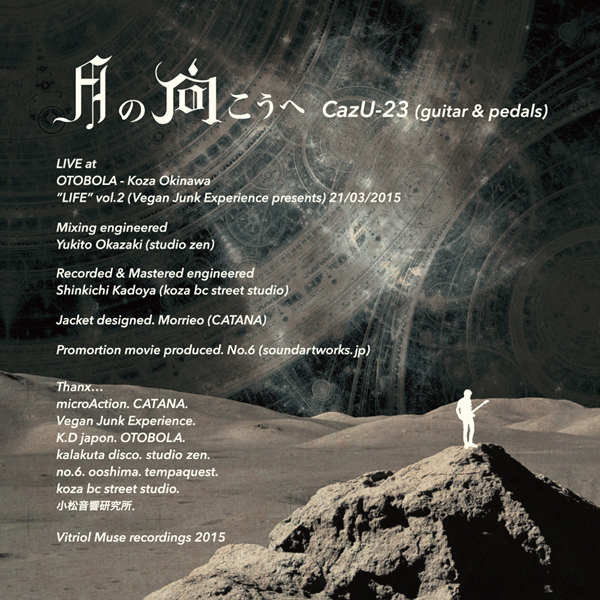 CAZU-back01.jpg