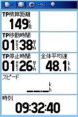 GPS-150912-0.jpg