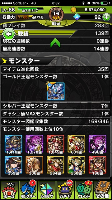 bk20151004_04.jpg