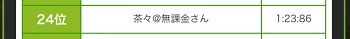 bk20151009_05.jpg