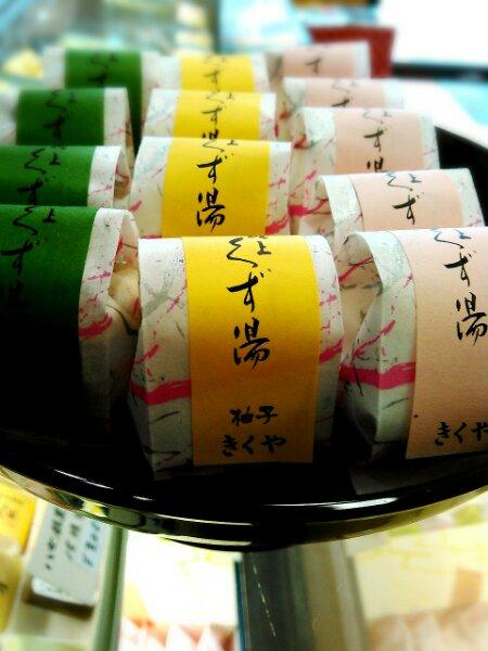 LINEcamera_share_2015-09-16-14-17-41くずゆ